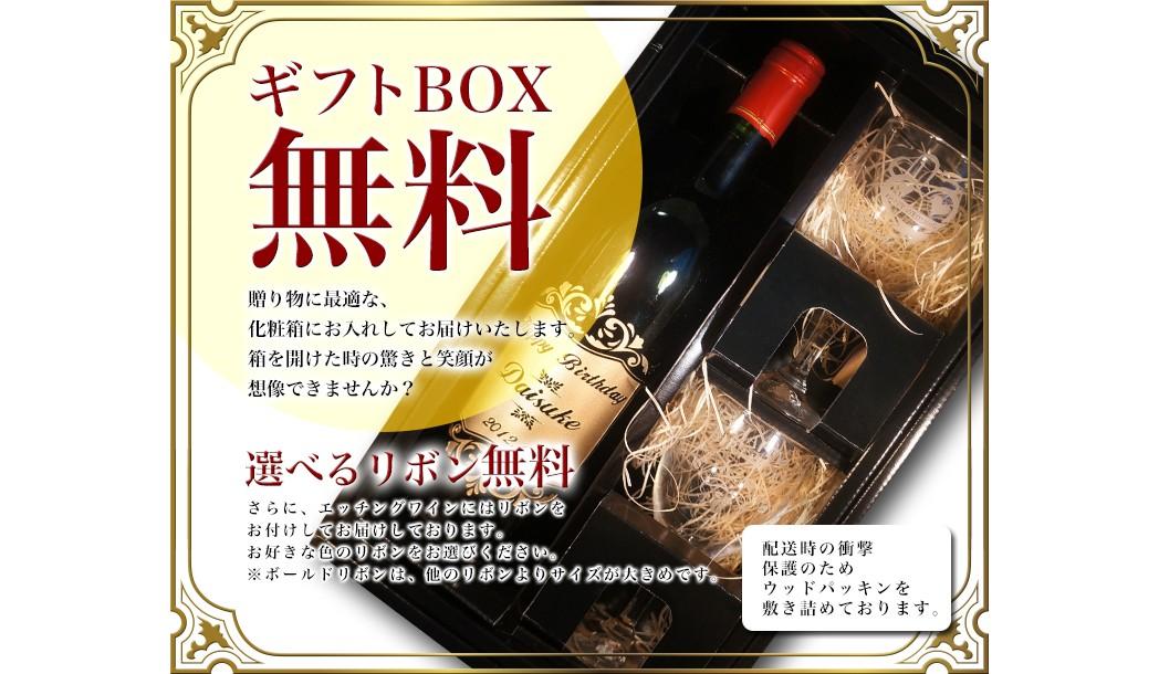 赤ワイン グラス2個セット